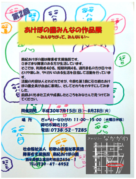 Images of 利用者:あはさ - JapaneseClass.jp
